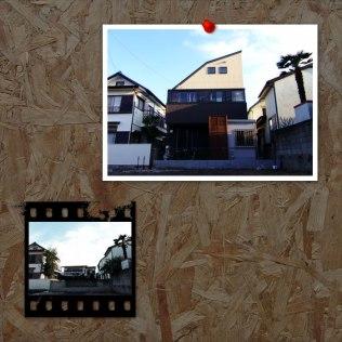 Re : place 〜リプレイス〜 [ 9 / 17 ]