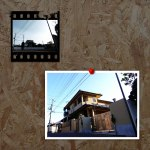 Re : place 〜リプレイス〜 [ 12 / 17 ]