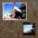 Re : place 〜リプレイス〜 [ 14 / 17 ]
