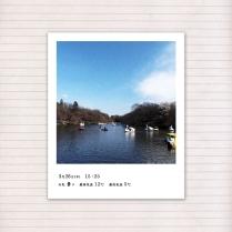 春の音連れ [ 2 / 22 ]
