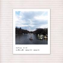 春の音連れ [ 3 / 22 ]