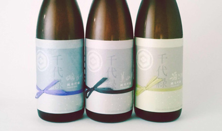 Chiyomidori (3 bottles)