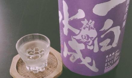 Ippakusuisei (Omachi)