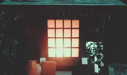 Shrine lantern