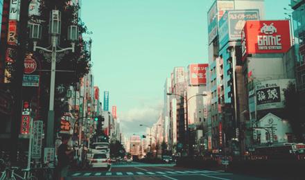Yasukuni-dori Street