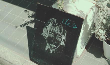 Chalk drawing on a blackboard