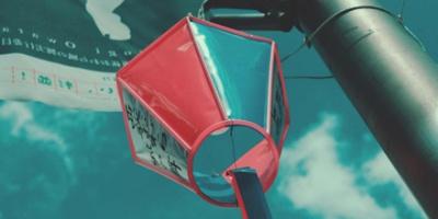 Paper lantern hanging on pole
