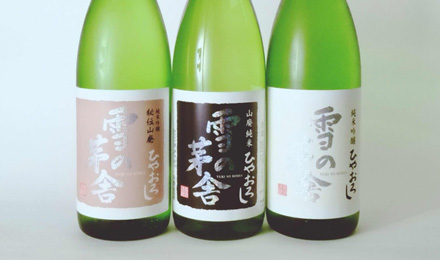 Yuki-no-Bosha (3 bottles)