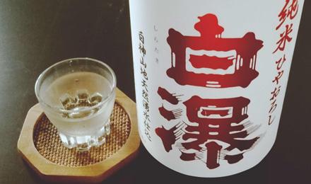 Shirataki-Hiyaoroshi