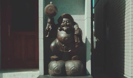 Statue of Daikokuten