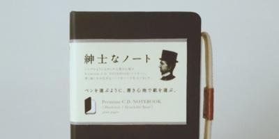 Apica Premium C.D. Notebook B7