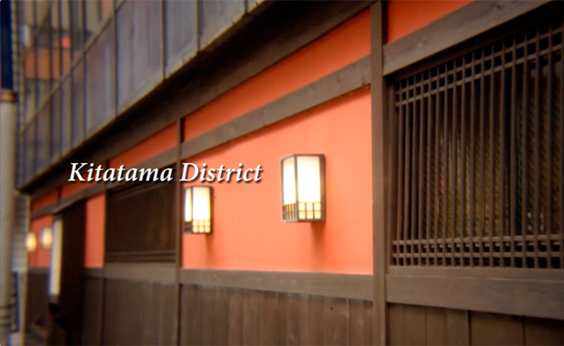 Kitatama District