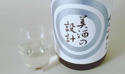 Bishu-no-Sekkei (28BY)
