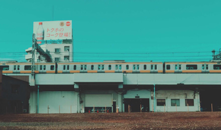 Elevated railway