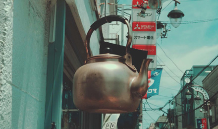 Hanging kettle