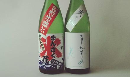 Kachiwari-Mansaku and Sousoushu