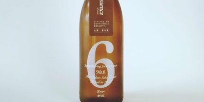Aramasa (No.6 R-type Essence)