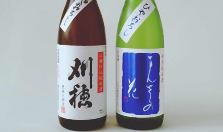 Hiyaoroshi (fall sake)