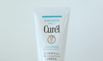 Moisture hand cream