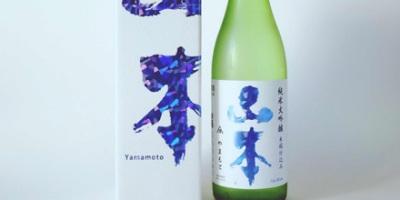 Yamamoto (Ice Blue)