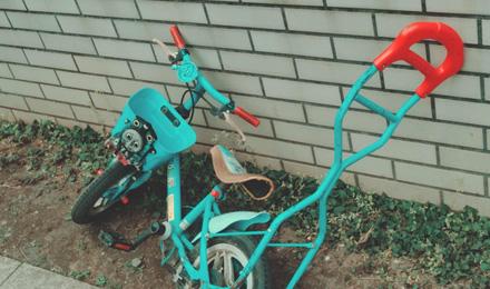 Thomas bicycle