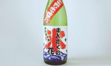 Kachiwari-Mansaku