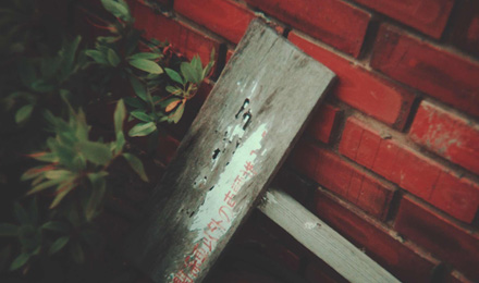 Old wood sign