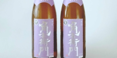 Kakuemon (Omachi)