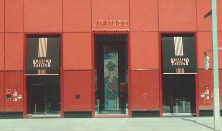Shiseido Parlour