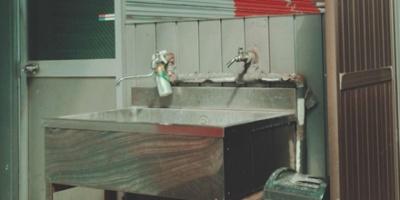 Outdoor wash basin sink