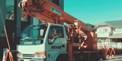 Boom crane truck