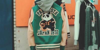 Panda printed blouson