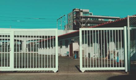 White sliding gate