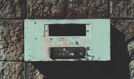 Wall-mount mailbox
